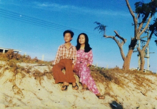 songkhla-camp1979 (2)