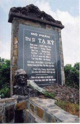 ta-ky-mophan2