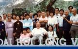 dai-hoi-long-van-1989 (125)
