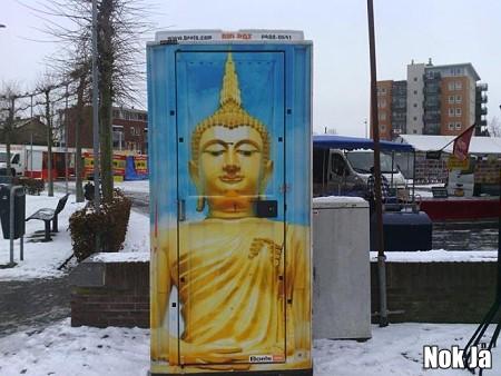 buddha-image-toilet (3)