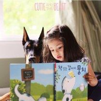 cutie-beast (4)